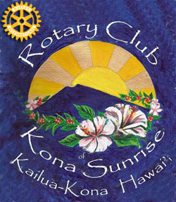 Rotary Club of Kona Sunrise flag